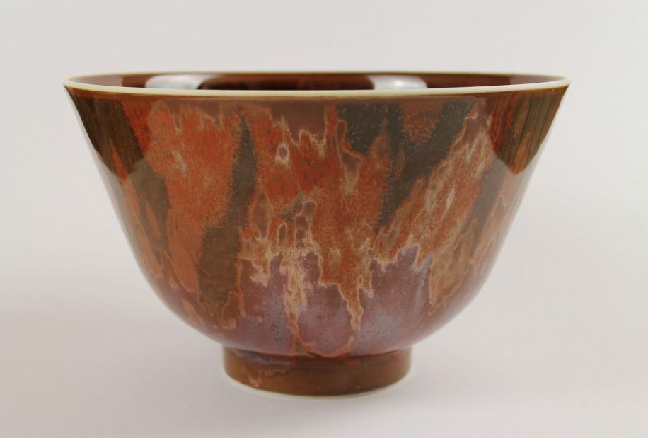 "Large Korean Form Bowl, ""Turned Earth"" by Ivar Mackay"