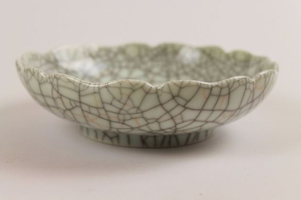 Low Double Petal Edged Bowl by Ivar Mackay
