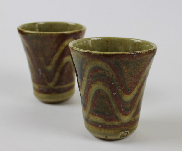 A pair of beakers by Edward Hughes