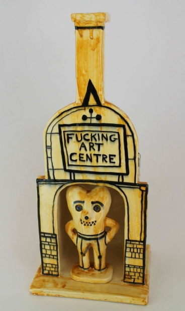 Fucking Art Centre by Grayson Perry  RA