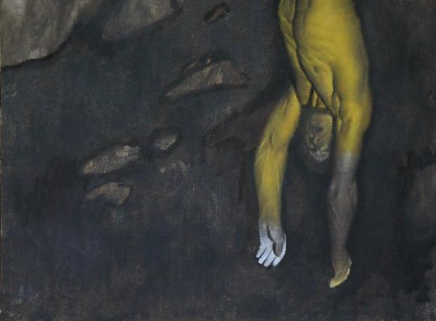 Naked Island 7 by William Reinsch